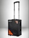 JPA-862 hordozható, akkus mobilhangosítás