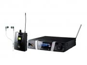IVM-4 fülmonitor rendszer